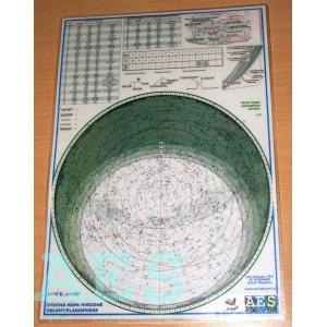 Otočná mapa hvězdné oblohy AESOM 1.2