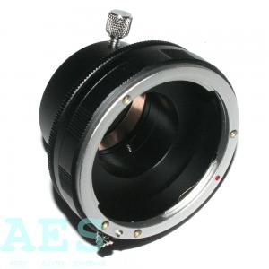 Adaptér (redukce) z objektivu Canon EOS na 1,25'' okulár- výrobce SVBONY: 695,9174 Kč/ks